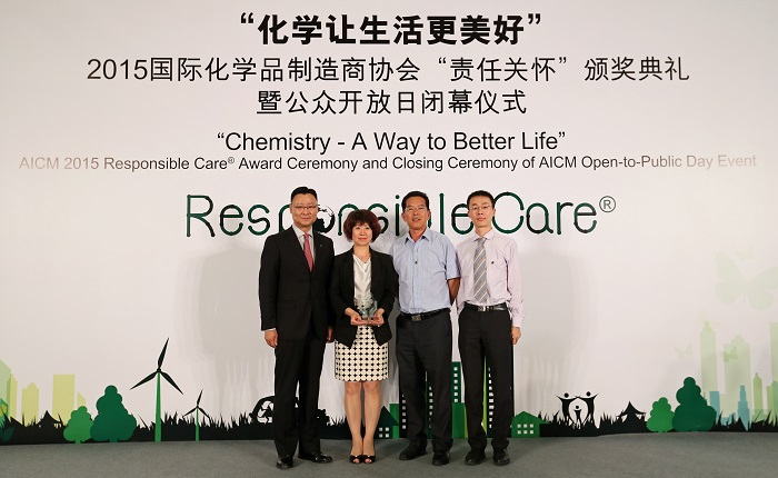 photo-sustainability-industry-leadership-responsible-care-merit-award